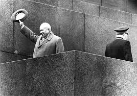 Хрущёв и валюта