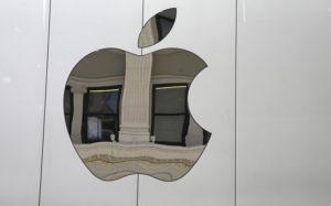 Apple намерена открыть центр по разработке приложений в Индии