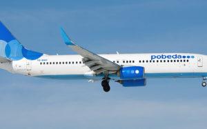 Китайские авиакомпании открывают новые рейсы в Россию