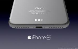 Стали известны цены на iPhone 7
