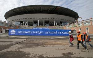 Комиссия СФ по проведению ЧМ-2018 обсудит с главой Петербурга строительство «Зенит-Арены»