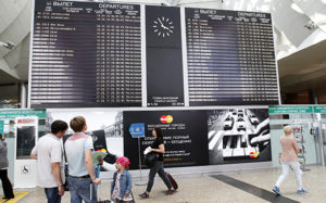 Спецпредложения поддержали российский туризм