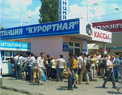 Из аэропорта Симферополя появится дорогой трансфер по Крыму