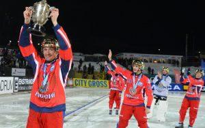 Объявлен состав сборной России по хоккею с мячом на чемпионат мира
