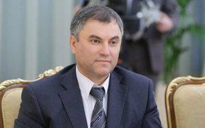 Володин призвал к развитию цифровой экономики