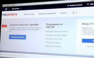 Сайты ведомств переведут на английский язык