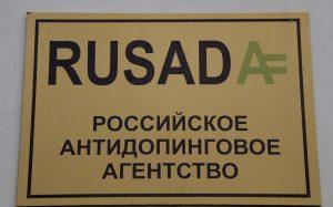 WADA опубликовало список оставшихся критериев восстановления РУСАДА