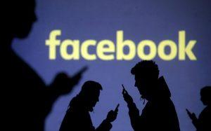 Роскомнадзор заинтересовался возможной утечкой из Facebook данных россиян