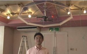 В Японии разработали летающий зонт