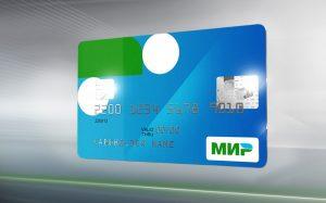 Глава НСПК объяснил задержку в подключении карт «Мир» к Apple Pay и Google Pay