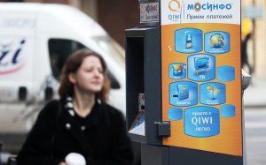 Участники рынка нашли общий подход к неактивным электронным кошелькам