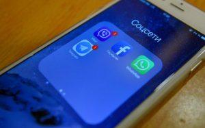 Эксперт поведал, как защититься от слежки в Whatsapp и Telegram