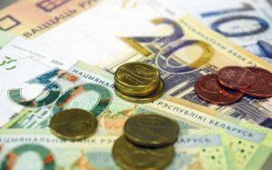 Бронирование выгодных обменных курсов валют в Харькове
