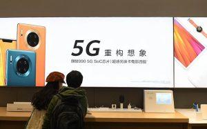 Мобильные операторы Китая начали предоставлять услуги связи 5G