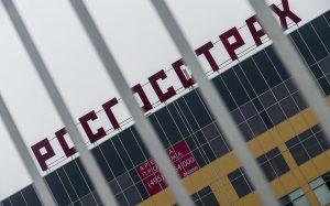 МВД возбудило дело о нанесении ущерба «Росгосстраху» на 1,3 млрд рублей