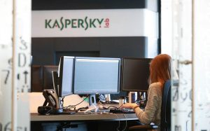 В «Лаборатории Касперского» описали новый способ кражи данных из банков