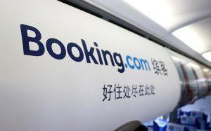 Российским отелям посоветовали остерегаться туристов из Китая