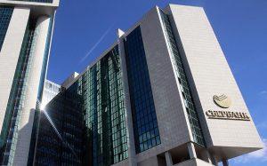 Morgan Stanley оценил шансы Сбербанка на трансформацию российского интернет-сектора