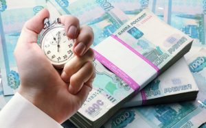Срочные займы от МФО: легкие микрокредиты 24 часа в сутки