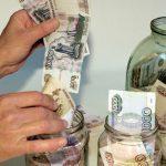Как экономить и копить деньги грамотно