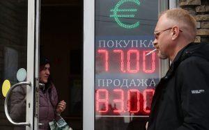 Россияне пытаются заработать на падении рубля