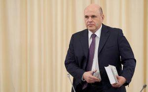 Мишустин заявил о минимальной угрозе распространения коронавируса в РФ
