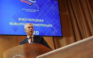 Министерство спорта РФ восстановило госаккредитацию ВФЛА