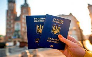 Работа центра визовой поддержки Украины