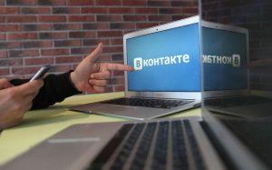 «ВКонтакте» за год удалила 38,5 млн единиц контента о наркотиках