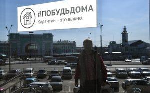 Российские аэропорты вводят все новые ограничения и сокращают часы работы