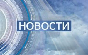 Danycom подключился к системе платежей Сбербанка