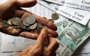 Банки увидели риски мошенничества при самостоятельной сдаче гражданами биометрии