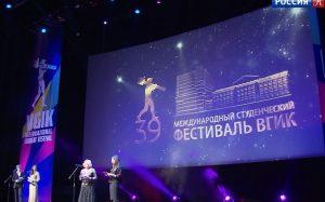 Марафон короткометражных фильмов от ВГИК-Дебют