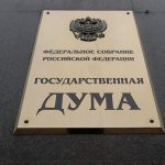 СМИ узнали о переговорах Сбербанка по покупке доли в Ozon
