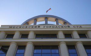 Мосгорсуд рассмотрит иск с требованием заблокировать YouTube в России