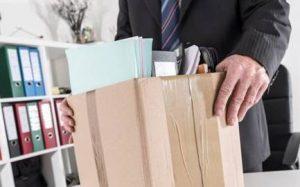 Трудовая инспекция – чего ожидать, какие документы готовить?