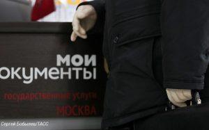 Банки намерены запустить новые продукты с заявкой через портал «Госуслуги»