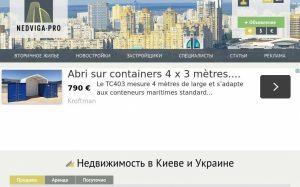 Nedviga-pro – одна из лучших платформ недвижимости в Украине