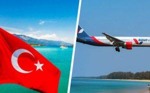 AZUR air опубликовала расписание полётов в Турцию, расширив число городов вылета