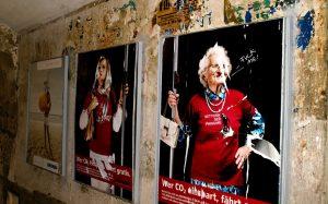 Постер и плакат
