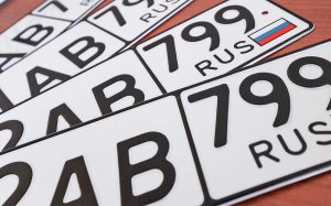 Автомобильные номера на заказ от компании «Спецзнак»