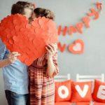 Возможные подарки на день всех влюбленных
