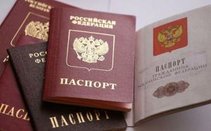 Реально ли взять кредит по копии или фотографии паспорта