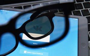 «ВКонтакте» запустила сервис групповых видеозвонков на 128 участников