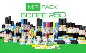 Хозтовары и полиэтиленовые пакеты различного назначения от компании MIRPACK