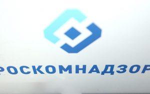 Роскомнадзор потребовал от Facebook и Google прекратить цензуру СМИ России