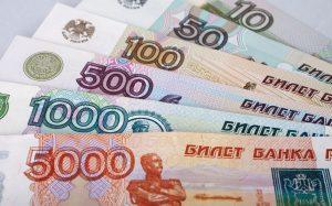 Срочно нужны деньги в долг? Микрокредиты и микрозаймы