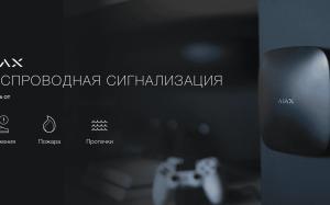 Sony будет продавать PlayStation 5 себе в убыток