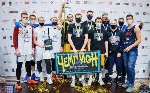 В Москве прошел баскетбольный студенческий фестиваль «Движение вверх»