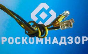 ГД одобрила во II чтении закон о наделении РКН правом блокировать интернет-ресурсы за цензуру